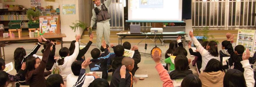 小学校への訪問授業
